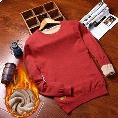 Elkelake - Plain Sweater