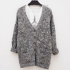 Polaris - Melange V-neck Cardigan