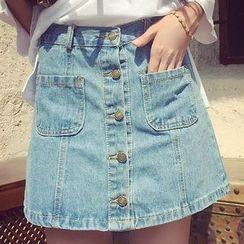 November Rain - Button-Front Denim Skirt