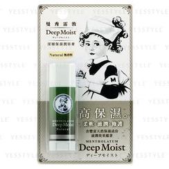 Mentholatum - Deep Moist Lip Balm (Natural)