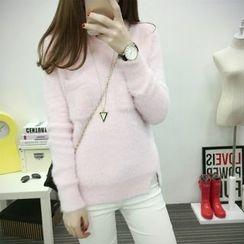 Emeline - Plain Sweater
