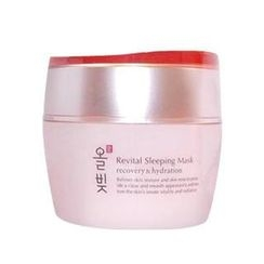 allvit - Revital Sleeping Mask 100ml