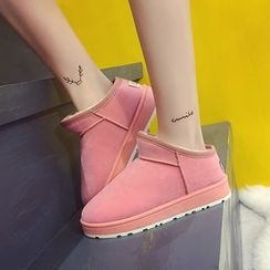 SouthBay Shoes - Ankle Snow Boots