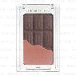 Etude House - Give Me Chocolate Shadow (#01 Cherry Truffle)