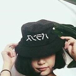 卿本佳人 - 印花渔夫帽