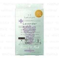 LuLuLun - Lavender Aroma Oil Mask