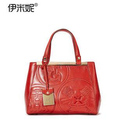 Emini House - Genuine Leather Embossed Square Tote
