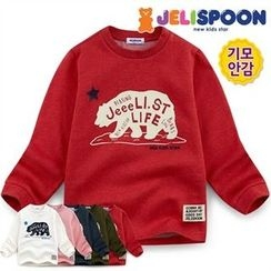 JELISPOON - Kids Printed Brushed-Fleece Lined Sweatshirt