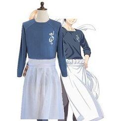POP Wind - Shokugeki no Soma Yukihira Souma Cosplay Costume
