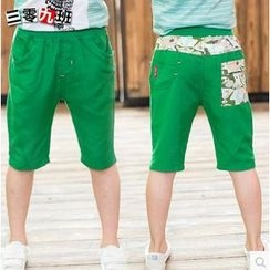Lullaby - Kids Print Pants