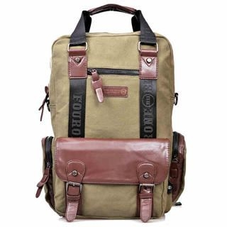 Fourone - Contrast-Color Canvas Backpack