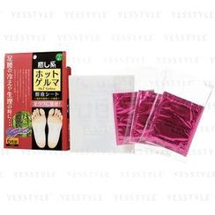 HADA RiKi - Hot Gelma Foot Pad Healer (Aroma Lavender)