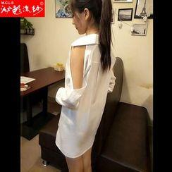 Silkfold - Long-Sleeve Shoulder Cut Out Shirt Dress