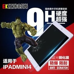 MMCLUB - Tempered Glass Screen Protective Film - iPad Mini 4