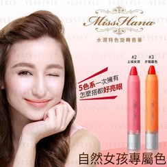 Miss Hana - Color Lasting Auto Lip Crayon (#02 NY Uptown Pink Girl)