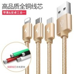 MMCLUB - Apple & Android & Type-C Data Cable / Apple & Android Data Cable