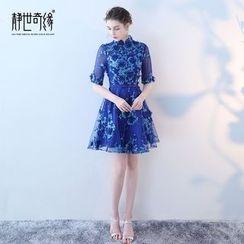 靜世奇緣 - 中袖禮服裙