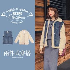 PUFII - Set: Fleece Jacket + Denim Vest