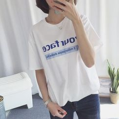 Windbird - Lettering Short Sleeve T-Shirt