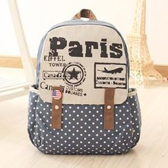Canvas Love - Print Canvas Laptop Backpack