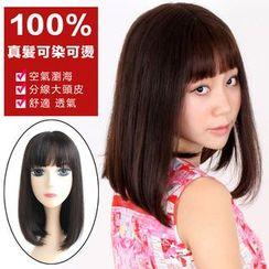 Clair Beauty - Real Hair Medium Full Wig - Straight