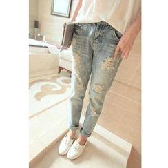 Denim Fever - Distressed Harem Jeans