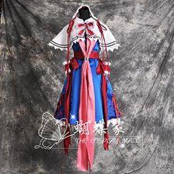 Coshome - Koumajou Densetsu Alice Margatroid Cosplay Costume