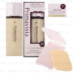 Sofina - Primavista Liquid Foundation UV (Long Keep) SPF 25 PA++ (#03 Ivory)