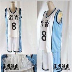 Comic Closet - Kuroko's Basketball Ryota Kise Cosplay Costume