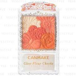 Canmake - Glow Fleur Cheeks (#03 Fairy Orange Fleur)