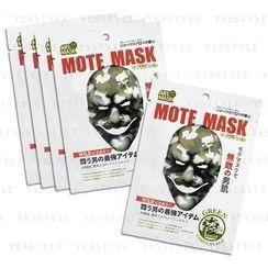 Sun Smile - Pure Smile Mote Mask (Green Camouflage)