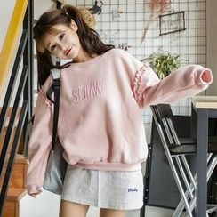 Dute - Lettering Embroidered Frill Trim Sweatshirt