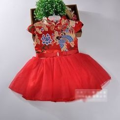 Showtime - Kids Cap-Sleeved Embroidered Qipao Dress