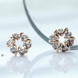 Cuteberry - Rhinestone Stud Earrings