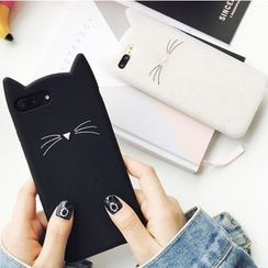Gadget City - Cat Phone Case - Apple iPhone 6 / 6 Plus / 7 / 7 Plus