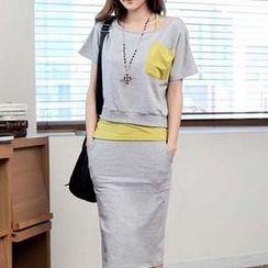 MayFair - Set: Short-Sleeve T-Shirt + Midi Skirt + Camisole