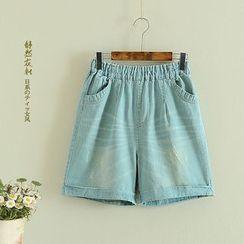 Storyland - Cuffed Denim Shorts