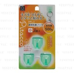 小久保 - Small Adhesive Hook (#Green)