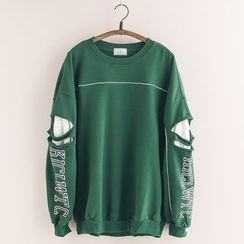 11.STREET - Lettering Ripped Pullover