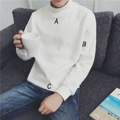 Jimboy - Alphabet Embroidered Mock Neck Sweatshirt
