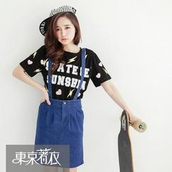 Tokyo Fashion - Pleated Suspenders Denim Skirt