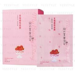 My Beauty Diary - Strawberry Yogurt Mask