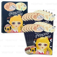 Farm Stay - Princess Sleeping Mask