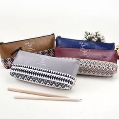 Bookuu - Paneled Pencil Case