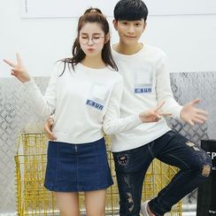 NoonSun - Couple Matching Printed Sweater