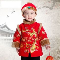 Emperial - Kids Set: Furry Trim Dragon Embroidered Frog Button Top + Pants + Hat