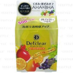 brilliant colors - Detclear Fruits Peeling Soap