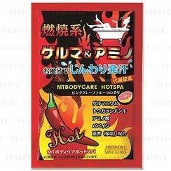 brilliant colors - MT Body Care Hot Spa