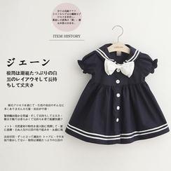 Cuckoo - Kids Contrast Trim Sailor Collar Short Sleeve Dress