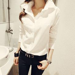 NANING9 - Plain Cotton Shirt